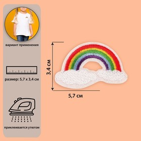 "Decal ""rainbow"" 5.7 x 3.4 cm"