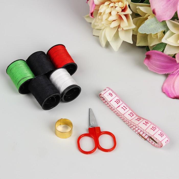 Набор для шитья, 8 предметов