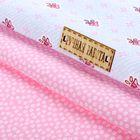Набор ткани пэчворк «Сливочные сладости», 50 × 50 см