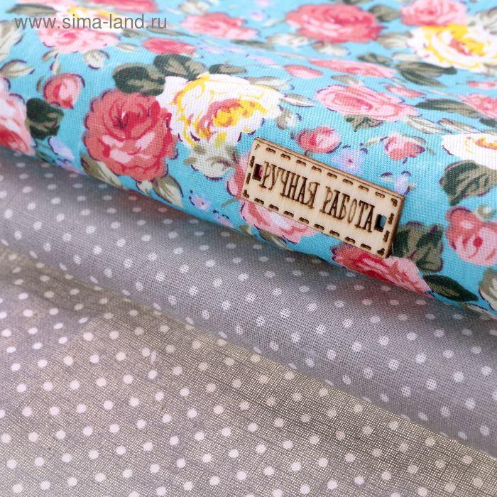 Набор ткани пэчворк «Цветочное великолепие», 50 х 50 см