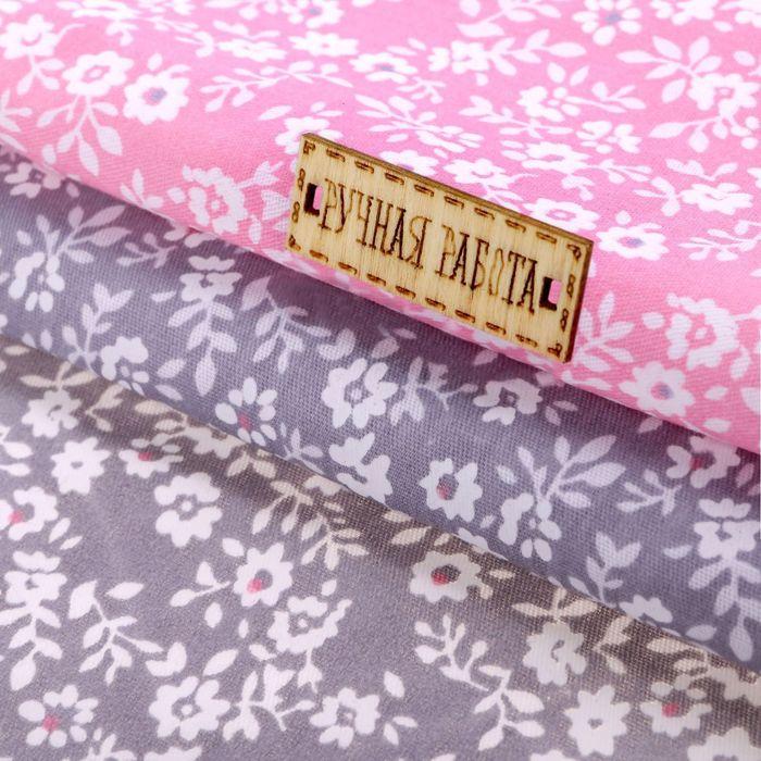 Набор ткани пэчворк «Гармония», 50 × 50 см