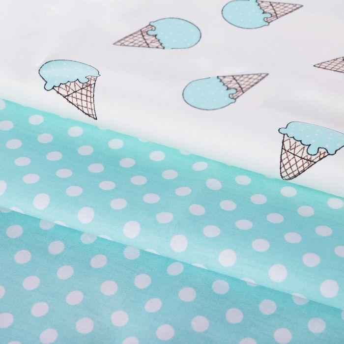 Набор ткани пэчворк «Мятное мороженое», 50 × 50 см