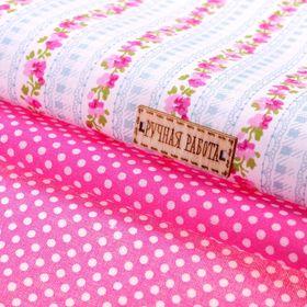 Набор ткани пэчворк «Ситцевое счастье», 50 × 50 см