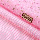 Набор ткани пэчворк «Розовый вечер», 50 × 50 см