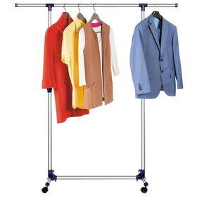 Стойка для одежды с усиленной базой