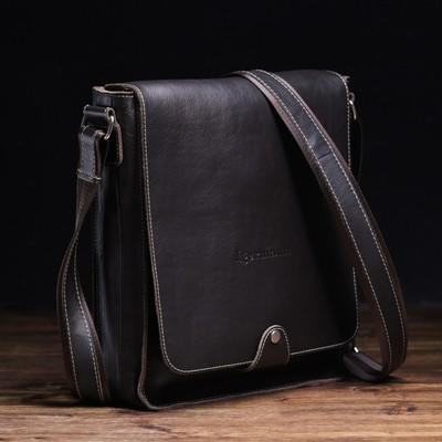 Сумка мужская, 2 отдела, наружный карман, регулируемый ремень, цвет чёрный