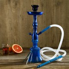 Кальян 39 см, 1 трубка пластиковая, колба-ваза синяя, шахта алюминиевая, синяя