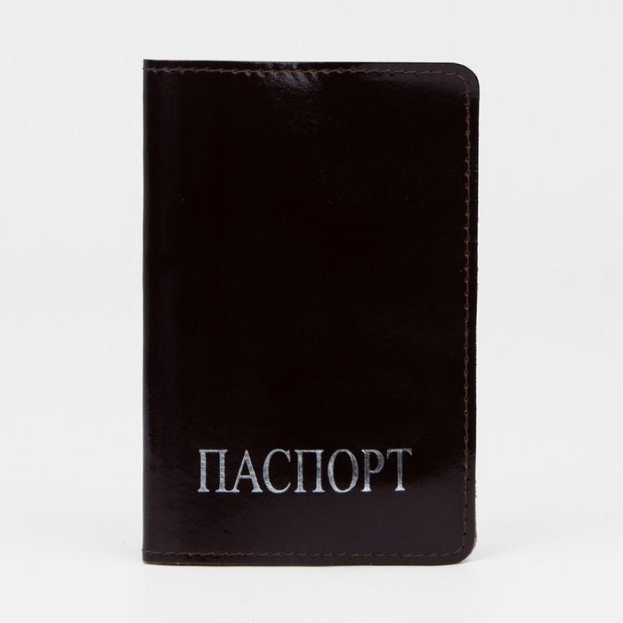 Обложка для паспорта, цвет коричневый гладкий