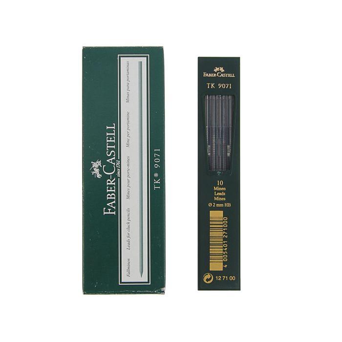 Грифели для цанговых карандашей 2.0 мм Faber-Castell TK® 9071 HB, 10 шт. (для 4600,9400,9500)