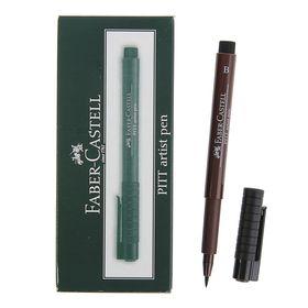 Ручка-кисть капиллярная, Faber-Castell PITT® Artist Pen Brush, сепия