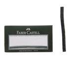 Уголь натуральный Faber-Castell PITT® Monochrome Charcoal 9-15 мм 129122