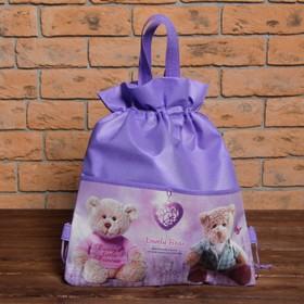 Мешок для обуви на стяжке шнурком 'Мишутка', 1 отдел, цвет фиолетовый Ош