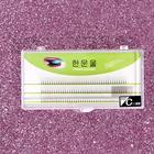 Ресницы для наращивания, пучки, 11 мм, толщина 0,07 мм, изгиб C
