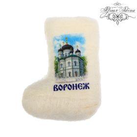 Магнит-валенок ручной работы «Воронеж. Благовещенский собор»
