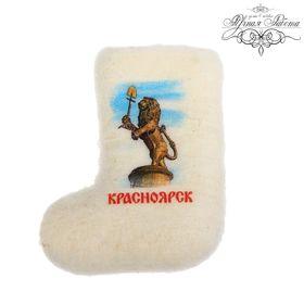 Магнит-валенок ручной работы «Красноярск. Лев»