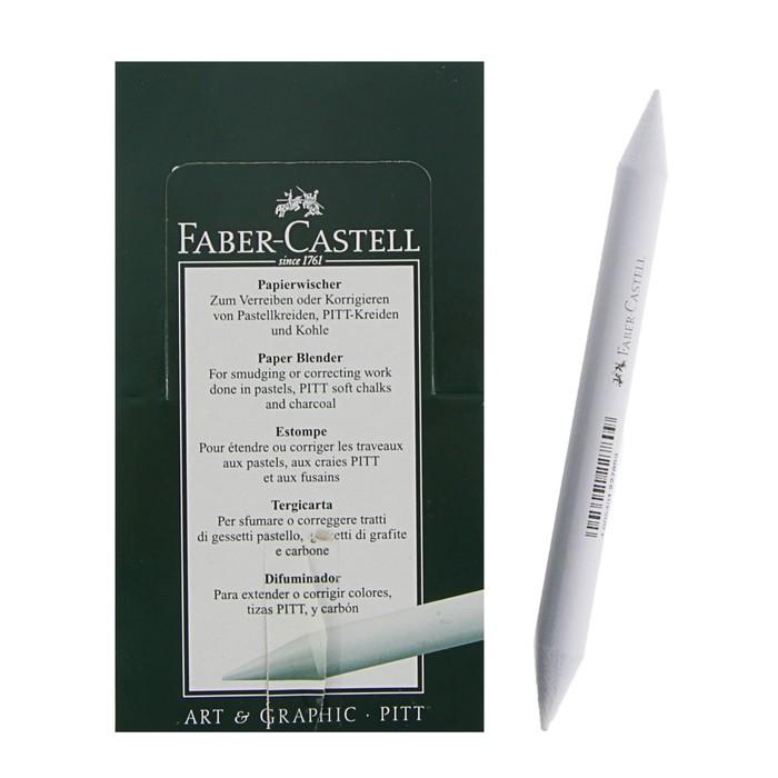 Карандаш художественный растушевщик Faber-Castell бумажный для пастели, мелков, угля 122780