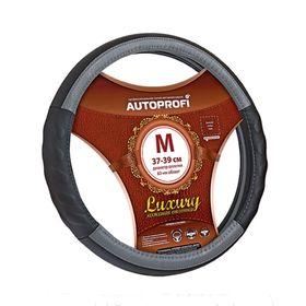 Оплётка руля AUTOPROFI AP-1070 BK/GY (M), серия LUXURY, натуральная автомобильная кожа, цвет чёрный/серый