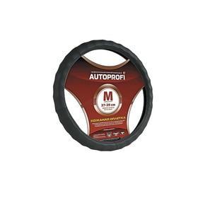 Оплётка руля AUTOPROFI AP-265 BK (M), натуральная кожа, ребристая, цвет чёрный