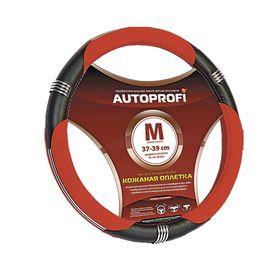 Оплётка руля AUTOPROFI AP-150 BK/RD (M), натуральная кожа, вставки из искусственной кожи, хромированные кольца, цвет чёрный/красный