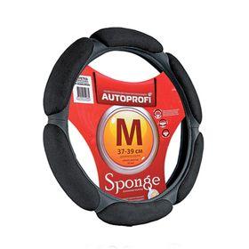 """Оплётка руля AUTOPROFI SP-5026 BK (M), алькантара, 6 """"подушек"""", наполнитель поролон с памятью 2 см, цвет чёрный"""