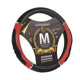 Оплётка руля AUTOPROFI GL-1020 BK/RD (M), PU кожа + ПВХ, гелевый наполнитель, спортивный дизайн, вставки с тиснением, цвет чёрный/красный