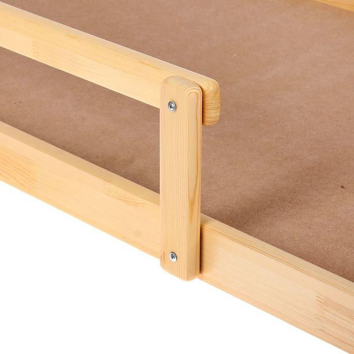 Детская кроватка «Стандарт» из массива, с бортиком, лакированная, спальное место 140х60 см