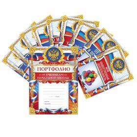 """Листы для портфолио """"Ученик начальной школы, российская символика"""""""
