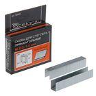 Cкобы для мебельного степлера каленые Stelgrit, тип 53, 14x0.7 мм, в упаковке 1000 шт.