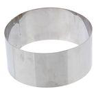 Форма для гарнира круглая, h=5 см, d=10,5 см, толщина металла 0,6 мм