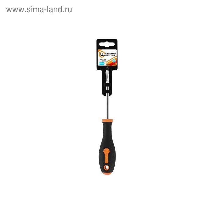 "Отвертка шлиц CrM 815-100 5.5х1.0х100 мм ""Центроинструмент"""