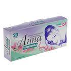 Тампоны «Анна» Lux средний размер, 20 шт