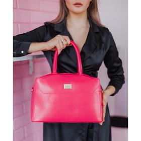 Сумка женская, отдел на молнии, наружный карман, длинный ремень, цвет фуксия