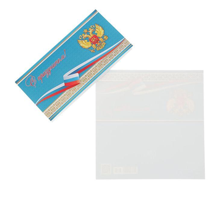 Флаг открытка, гифки люди картинки