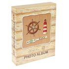 """Фотоальбом магнитный 20 листов """"Морской круиз"""" МИКС в коробке 29,5х23х5,5 см"""