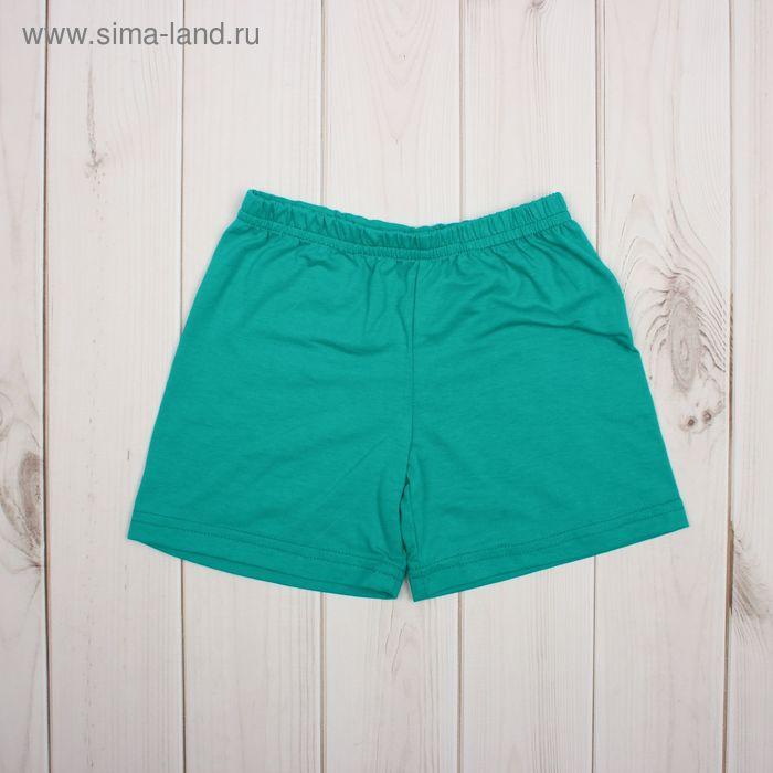 Шорты детские, рост 68 см, цвет зелёный Шт-1033-01_М