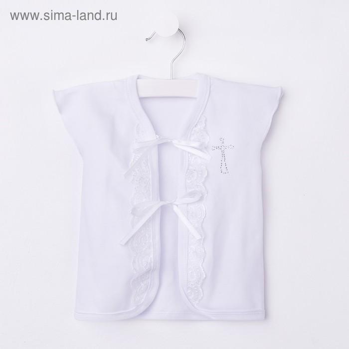 Комплект, рост 56 см, цвет белый К-61-04_М