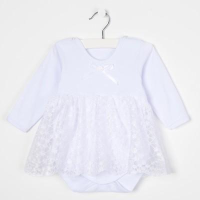 Комплект детский, рост 68 см, цвет белый К-67-04_М