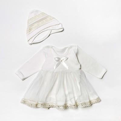 Комплект детский, рост 68 см, цвет молочный К-67-04_М