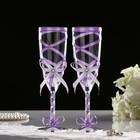Набор свадебных бокалов для битья с лентой, 0.2 л, 2 шт., сиреневый