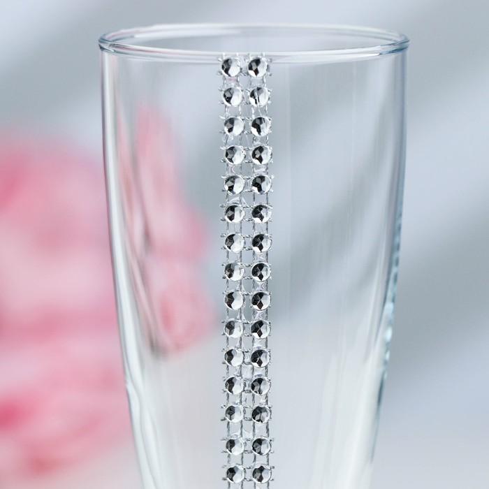 Набор свадебных бокалов для битья «Элит» с бантом и стразами, 2 шт., синий, микс