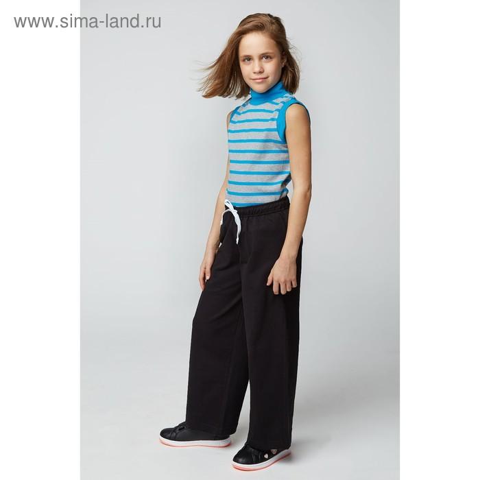 Водолазка для девочки, рост 134 (72) см, цвет серый меланж/голубой