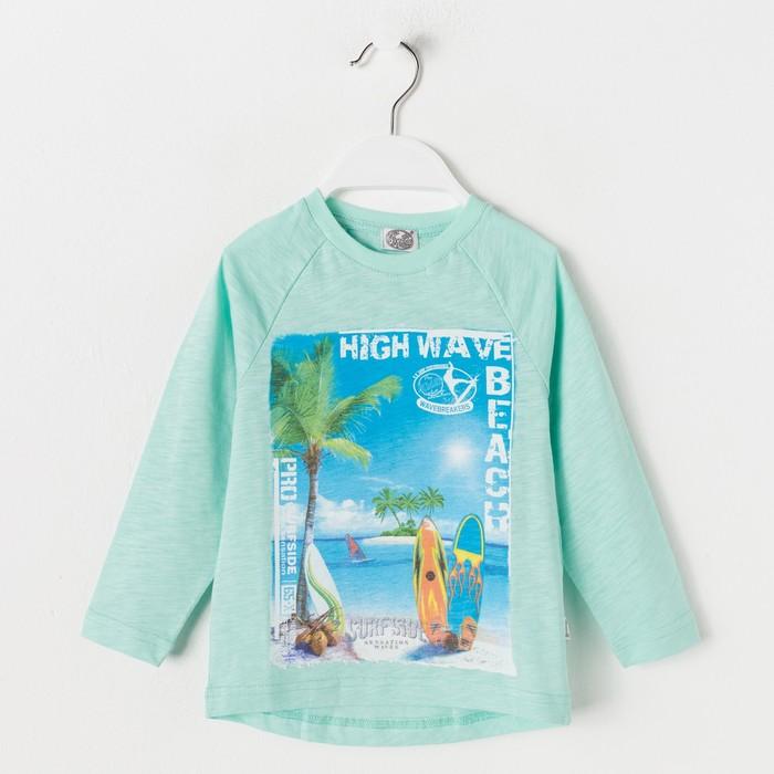 Лонгслив для мальчика «Майами», рост 122 см (62), цвет бирюзовый