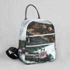 """Сумка-рюкзак молодёжный """"Замок на горе"""", отдел на молнии, 2 наружных кармана"""