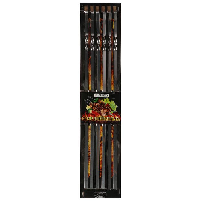 Шампуры, 6 штук, толщина 2 мм, размер 58 х 1 см