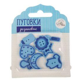 "Buttons rubber ""Favorite son"""