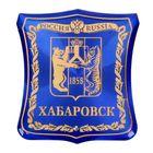 """Магнит-герб """"Хабаровск"""""""