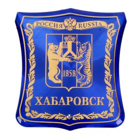 Magnet-coat of arms of Khabarovsk