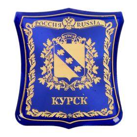 Магнит-герб «Курск» Ош