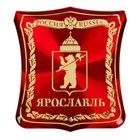 "Магнит-герб ""Ярославль"", 4,5 х 5 см"
