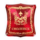 Магнит-герб «Смоленск», 4.5 х 5 см